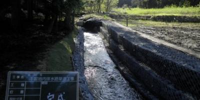 平成25年度 不習地内排水路築造工事 発注者 八戸市