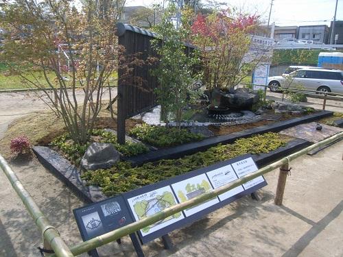 八戸市緑化まつり見本庭園5