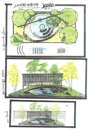 八戸市緑化まつり見本庭園6